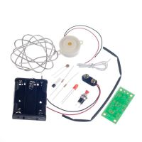 Kitronik Steady Hand Game Project Kit (with Latch)