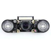 Raspberry Pi Camera Module Night Vision - Adjustable-Focus (5MP,1080p)