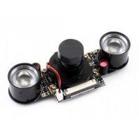 Raspberry Pi Camera Module IR-CUT (5MP,1080p)