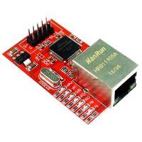 WIZnet W5100 Ethernet / Network Module