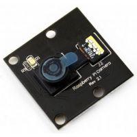 Raspberry Pi Camera Module - Fixed Focus (D)