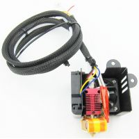 Creality 3D Ender-3 Complete hotend