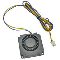 Creality 3D Ender-3 Filament Cooling Fan