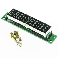 Led Display 8-Digit with MAX7219 - Red