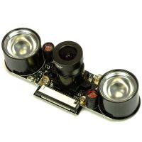 Raspberry Pi Camera Module 5MP 70° - Night Vision