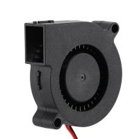 DC Cooling Blower Fan 5015 24V