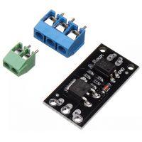 Mosfet Control Module 100V 9.4A - FR120N