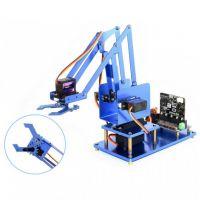 Metal Robot Arm Kit for BBC micro:bit
