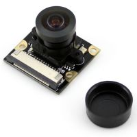 Raspberry Pi Camera Module 5MP Fisheye Lens (G)
