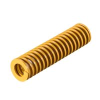 Compression Spring Yellow - L25mm, 8mm OD, 4mm ID