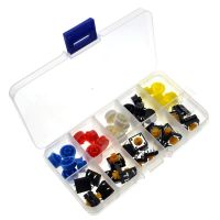 Tact Switch Assortment Kit 12x12x7.3mm 4pins with Caps - 25pcs