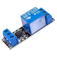 Relay Module - 1 Channel 12V