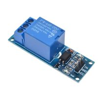 Relay Module - 1 Channel 5V High Level Trigger