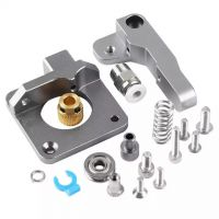 Bowden Extruder Feed Kit MK8 Silver - 1.75mm Aluminum
