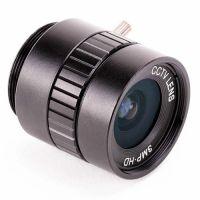 Raspberry Pi HQ Camera Lens - 6mm Wide Angle