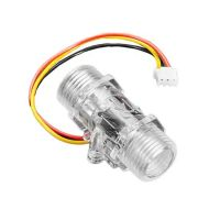Clear Turbine Water Flow Sensor with 3-pin JST-PH