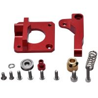 Bowden Extruder Feed Kit MK8 Red - 1.75mm Aluminum