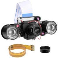 Raspberry Pi Camera Module 5MP 72° - Day & Night Vision