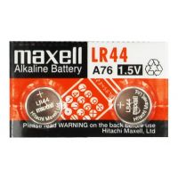 Battery Coin Cell LR44 Maxell - 2pcs